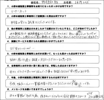 01株式会社結